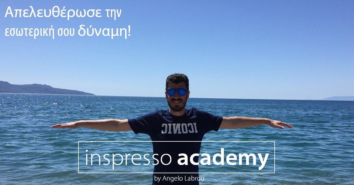 inspresso academy: 30 συνεχόμενες μέρες αυτοβελτίωσης!